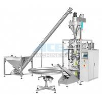 China Automatic Bagging And Packing Machine For Fresh Milk & Liquid Shampoo Packaging Machine wholesale