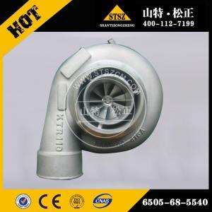 China Komatsu bulldozer spare parts, Komatsu D155A-6 turbocharger 6505-68-5540 for engine S6D140 wholesale