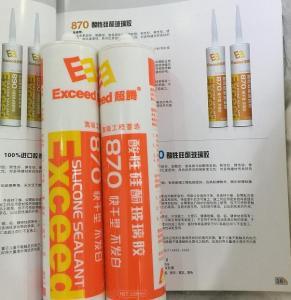 China Acetoxy Exterior Silicone Sealant , Glass Curtain Wall Flexible Silicone Sealant wholesale
