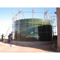 China Anti - Microbial Glass Fused Steel Tank For Potable Drinking Water Storage on sale