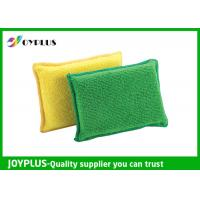 China Eco Friendly Magic Kitchen Cleaning Pad Soft Scouring Pad Good Water Imbibition wholesale