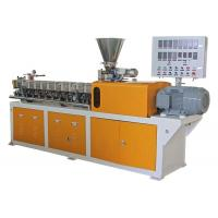 China PLA Granulator Twin Screw Extruder ABS PP Filling Modification Extruder wholesale