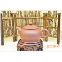 China Authentic Yixing Teapot Set Purple Sand 250ML Professional SGS Certification wholesale