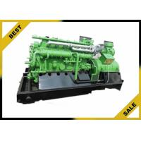 China High Efficiency 200 Kw Natural Gas Generator Set Advanced 50HZ  Closed Water Cooling wholesale