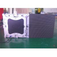 China P6.94mm SMD 2121 RGB Waterproof LED Video Wall Rental with 500 x 500mm Cabinet wholesale
