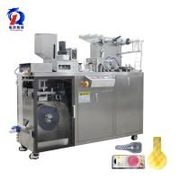 China Mini Automatic Blister Packing Machine For Capsule , Tablet , Honey Pill , Candy wholesale