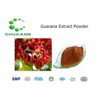 China Yellow Brown Plant Extract Powder Guarana Extract Suppress Appetite To Lose Weight wholesale