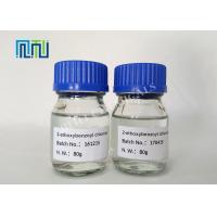 China CAS 42926-52-3 Sildenafil Chloro IMpurity For Pharmaceutical Intermediate wholesale