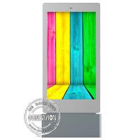 China 2000 Nits 65 Inch Vertical Outdoor Digital Signage Lcd Display Player Waterproof wholesale