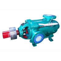 China High Speed Horizontal Multistage Centrifugal Pump Wear Resistant For Mining on sale
