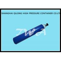 Buy cheap TWA Industrial CO2 Gas Cylinder , 10L Stainless Steel Gas Bottle from wholesalers