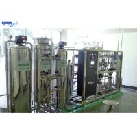China Automatic Reverse Osmosis Water Treatment System 250-100000 lph Production Capacity wholesale