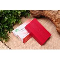Buy cheap Carbolic Soap 125G, soap for hand washing, used for covid-19, medical soap from wholesalers