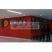 China Indoor Amazing 5D / 7D Cinema System With 5.1 Audio System , Flat / Arc / Circular Screen wholesale
