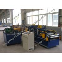 China High Speed C Channel Roll Forming Machine , Customized Roll Forming Machines wholesale