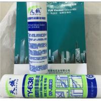 Quality RTV Silicone Adhesive Sealant for sale