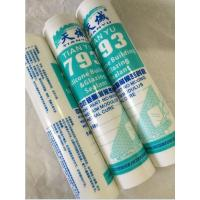 China Filling Curing Neutral All - Glass Silicone Aquarium Sealant Waterproof Silicone Underwater wholesale
