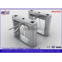China Silver Bi - Directional Turnstile Electromagnetic Valve 60 Degree Anti - Reverse wholesale