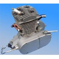 China Bicycle Engine Kits wholesale