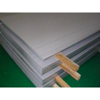 China ASTM Stainless Steel Plate wholesale