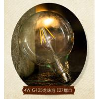 China G125 E27 6W Edison COG lamp LED Filament Bulb Light CE RoHs Dimmable wholesale
