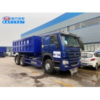 China Sinotruck Roll Off Hook Arm Lift Waste Collection Truck 20cbm 20m3 wholesale
