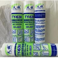 China RTV Silicone Adhesive Sealant  wholesale