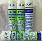 China RTV Silicone Adhesive Sealant wholesale