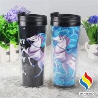 China Reusable Cold Color Change Round Ball Shape 450ml Custom Plastic Cup With Straw wholesale