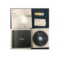 China Multiple Language Microsoft Office Retail Box2019 1 Pc For Windows 10 Only / Mac wholesale