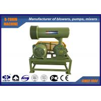 China 10m3 / Min 3 Lobe Roots Blower , Low - Pressure Rotary Air Blowers wholesale
