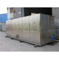 Buy cheap R404a Refrigerant 10 Ton Ice Cube Machine For Restaurant , Supermarket from wholesalers