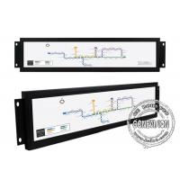 China 28 inch Wifi Bus Stretched LCD Display Open Frame Train Android High Brightness Bar Display wholesale