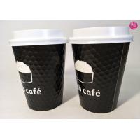 China 12oz Glossy Printed Insulated Two Layer Double Wall Hot Drink Paper Cups Diamond Shaped on sale