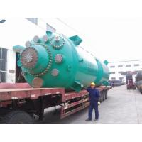 China 50L- 100000L ASME CERTIFICATED glass lined reactor , industrial chemical reactor wholesale