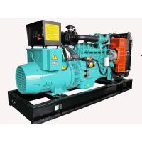 China Factory 100KW Diesel Generator With Engine 6BTA5.9-G2 Model wholesale