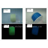 Quality Glow in The Dark 3d Printer Filament PLA for sale