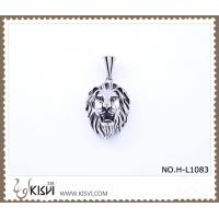 China 316 stainless steel pendant with lion shape H-L1083 wholesale