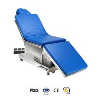 China CE approved electric ophthalmic operating table with foot switch wholesale
