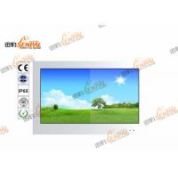 China 36 Inch All Weather Proof Interactive Digital Signage Display With Outdoor Enclosure IP65 wholesale