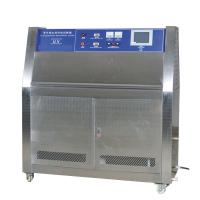 China PID SSR Control UV Aging  Test Chamber / Uv Weathering Test Chamber wholesale