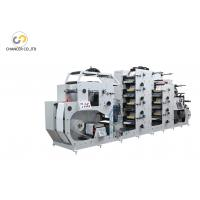 Buy cheap 8 colors high speed adhesive label paper roll flexo printing machine from wholesalers
