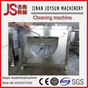China 2015 hot peanut washing machine/ almond peeler / pine nut skinner on sale