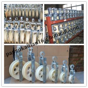 China Asia Current Tools, Dubai Saudi Arabia often buy Hook Sheave,Cable Block wholesale