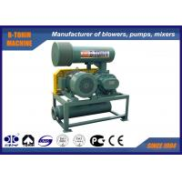 China Small EnergyConsumption Roots Pneumatic Conveying Blower with Air Cooling type wholesale