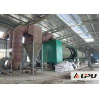 China Wastewater Treatment Industrial Drying Systems , Sewage Sludge Dryer on sale