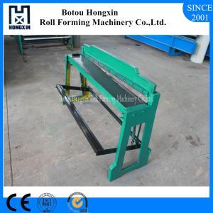 China CE Simple Manual Plate Hydraulic Shearing Machine Cr12 Cutting Blade wholesale