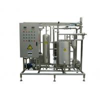 Quality Ultra High Temperature Plate Juice & Milk Sterilizer UHT Pipe Sterilizer For for sale