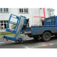 China 7.6 Meter Platform Height Truck Mounted Aerial Platforms Vertical For Factories wholesale