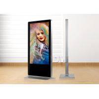 "Buy cheap 60"" interactive LCD Digital Signage Display big screen menu boards fhd 1920x1080 from wholesalers"